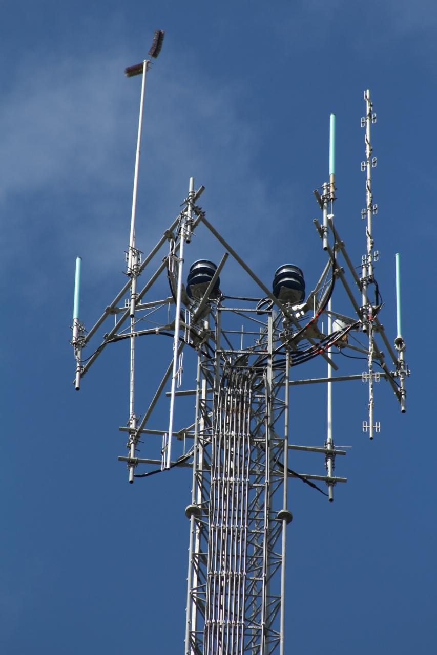 New antenna.